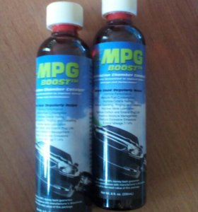 MPG-BOOST катализатор камеры сгорания