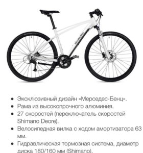 Велосипед Mercedes-benz