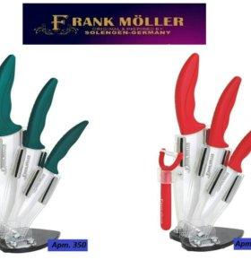 Керамические ножи Frank Muller