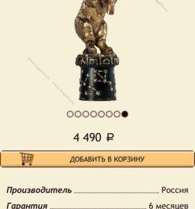 Статуэтка знак зодиака ОВЕН