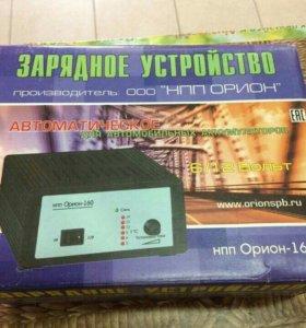 Зарядное устройство Орион-160