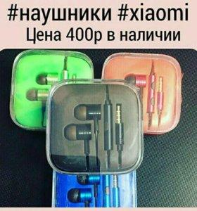 Наушники xiaomi метал