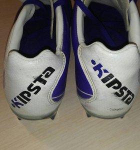 Футбольные Бутсы ( KIPSTA )