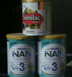 Nestogen Nan optipron (и similac изомил)