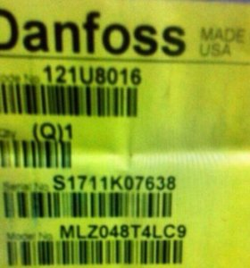 Новый компрессор Danfoss MLZ048T4LC9