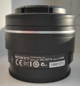 Объектив Sony 50