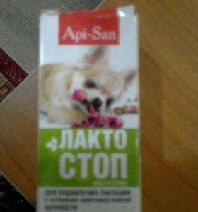 Лактостоп для собак
