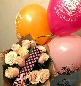 Гелиевые шары и цветы