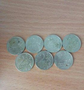 Набор монет 2 Рубля 2000г