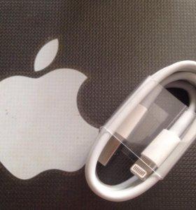 Провод для iPhone 5