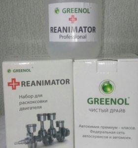 Раскоксовка GREENOL REANIMATOR