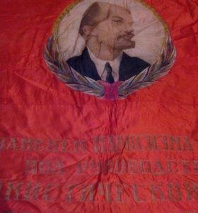 Флаг, знамя