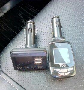 FM адаптеры для авто