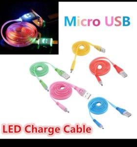 Зарядка micro USB led