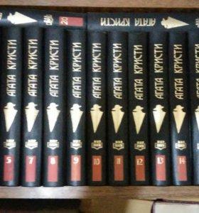 Продаются 22 тома Агаты Кристи