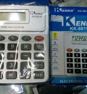 Конкулятор