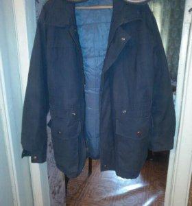 Куртка зимняя , ватная СССР