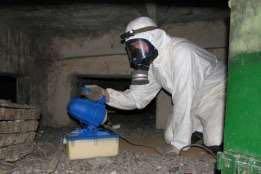 Санобработка помещений