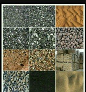 Песок. Щебень. Гравий. ПГС.