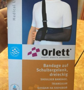 """Бандаж на плечевой сустав, косыночный """"Orlett"""""""