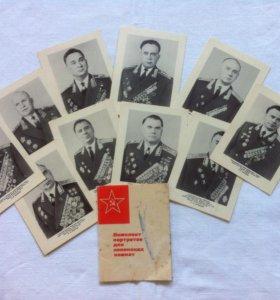 Комплект портретов. СССР