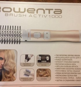 Фен-щетка Rowenta Brush Activ 1000 новая