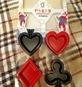 Набор покерных пепельниц