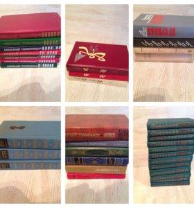 Книги. Собрания сочинений