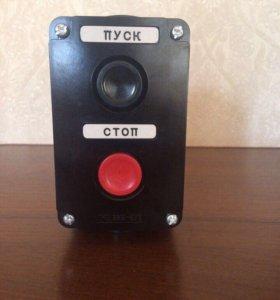 Пост кнопочный ПКЕ 222 - 2у2.