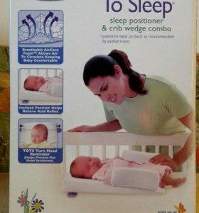 Позиционер ограничитель подушка для малыша