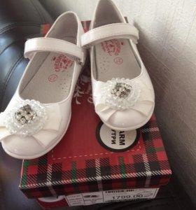Туфли 27 размер (по стельке 17)