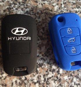 Силиконовый чехол для складного ключа Hyundai