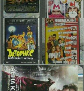 Диски с фильмами и мультфильмами