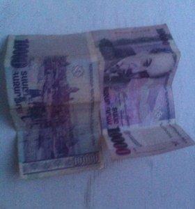 Армянские деньги ( драмы)