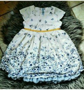 Платье 18-25