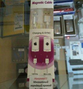 Магнитный зарядный провод для iPhone