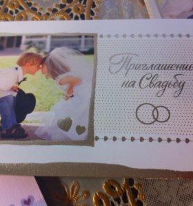 Приглашения на свадьбу 20 шт 💝
