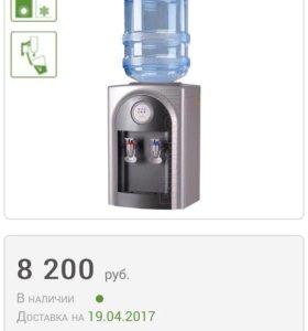 Кулер для нагрева и охлаждения воды