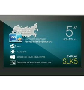 Навигатор на Android Explay SLK5
