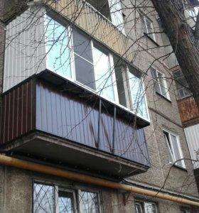 Вынос и отделка балконов,окна