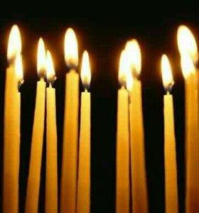 Свечи восковые