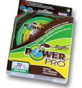 Шнур плетеный Power Pro
