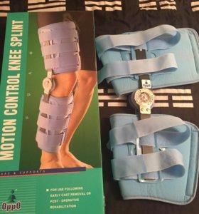 Ортез послеоперационный, коленный сустав