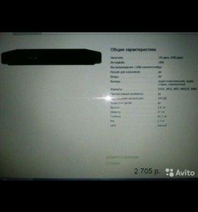 ДВД- проигрыватель Philips DVP2850