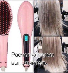 Терморасческа! Выпрями волосы за 5 минут!