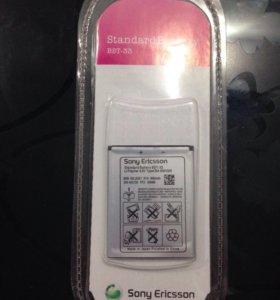 Аккумулятор Sony Ericsson bat-33