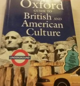oxford guide to british and american culture essay British vs american culture differences through time, i notice more differences between british and american culture as an american living in london  if you're planning on visiting london, you'll certainly see a few big ones as soon as you arrive.