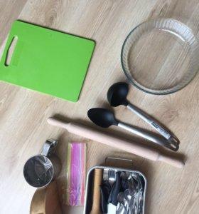 Кухонная утварь, посуда
