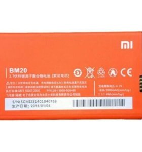 Xiaomi Mi2S Аккумулятор bm 20 акб