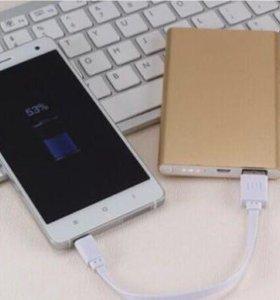 Внешний аккумулятор Xiaomi Mi 12000 mAh